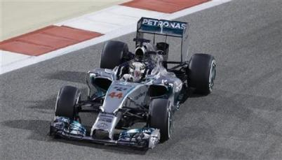 F1 Gulf Air Bahrain Grand Prix
